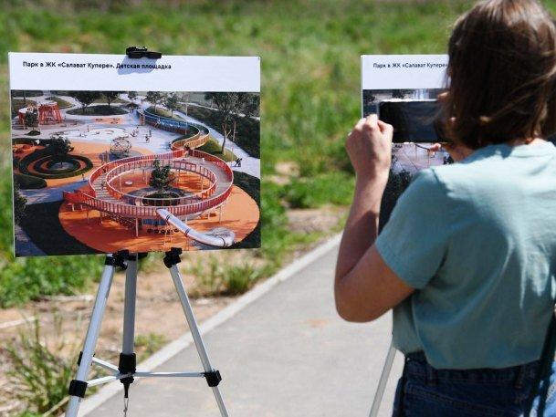 В «Салават Купере» создают парк