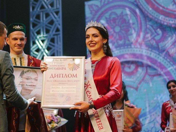 «Мисс Жемчужиной мира» стала конкурсантка из Армении