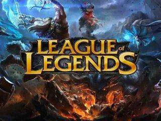 Выгодные ставки на кибреспорт на League of Legends
