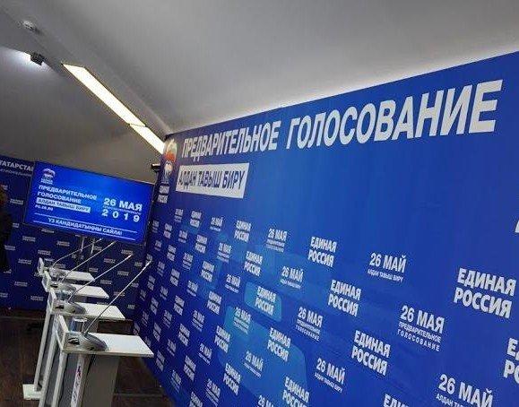Камалтынов оценил работу счетных участков Казани, Нижнекамска и Пестрецов