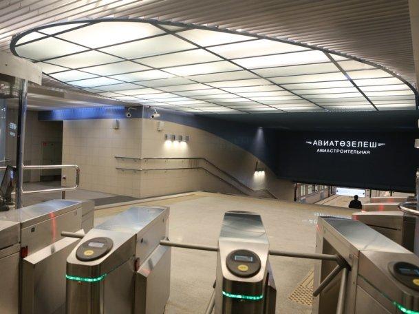 Со ст. м. «Авиастроительная» началась модернизация освещения казанского метро