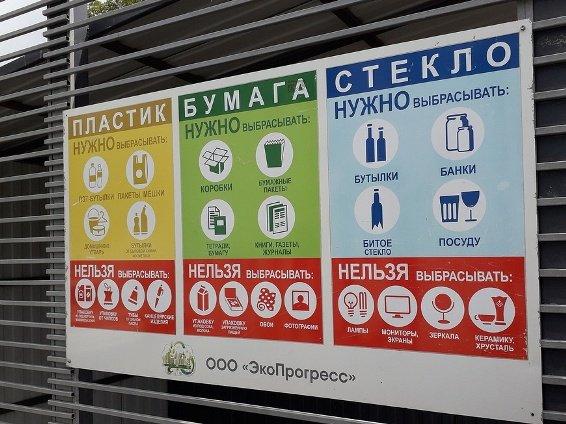 Депутаты Казгордумы ознакомились с организацией раздельного сбора мусора