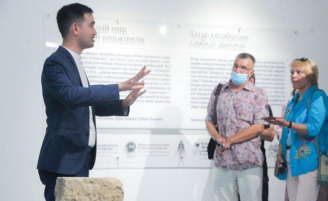 В Национальной библиотеке Татарстана предложили развернуться лицом к глобальному татарскому миру письменности