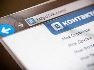 Реклама во ВКонтакте: поиск удобных бирж