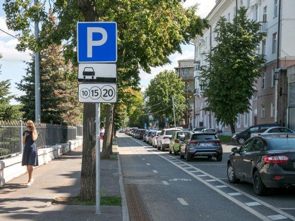 Парковочное пространство Казани расширится на 2,4 тыс. машино-мест