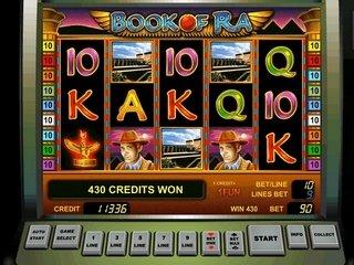 Booi Casino щедро раздает бонусы
