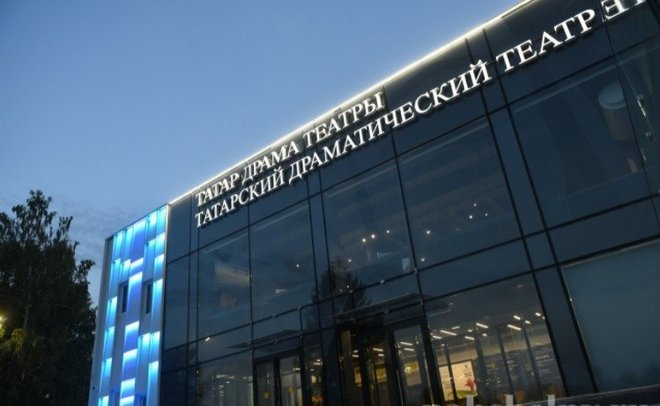 В Челнах назначили нового директора татарского драматического театра им. А. Гилязова