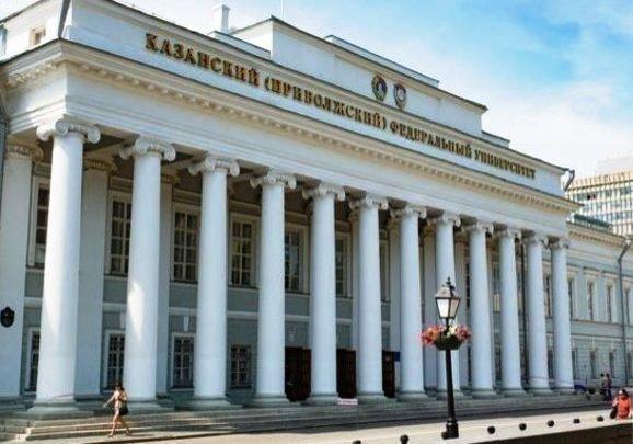 КФУ подал в суд на Управление архитектуры Казани