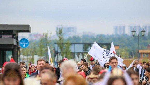 День города и республики в Нижнекамске отметят в онлайн-режиме