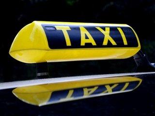 Как я нашла онлайн заказ такси