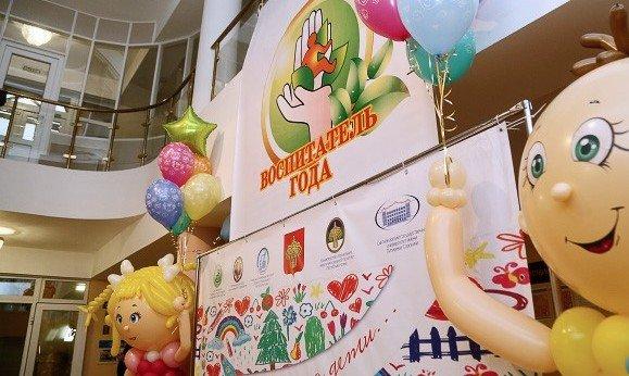 Детский сад для детей с особенностями развития осмотрели Р. Минниханов и И. Метшин