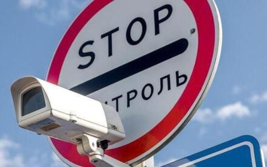 В Татарстане установят 78 камер фото- и видеофиксации нарушений ПДД