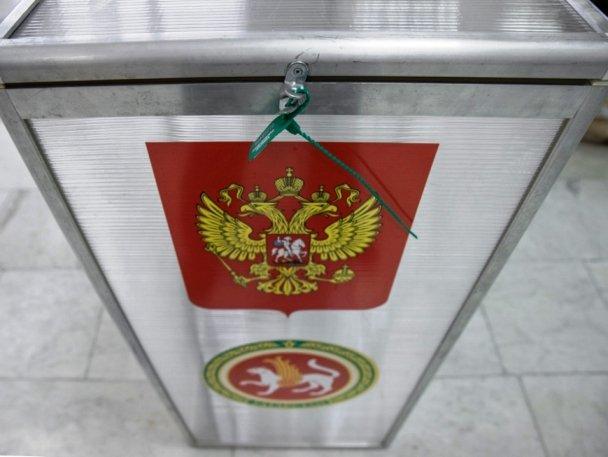 В Татарстане к работе приступили свыше 2,8 тыс. участковых избирательных комиссий