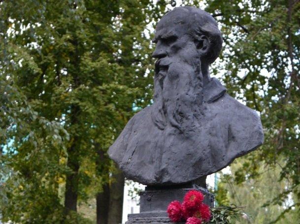 В Национальном музее РТ отметили день рождения Льва Толстого