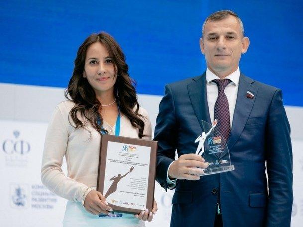 Д. Гайнанова награждена за победу в спецноминации всероссийского конкурса «Лучший социальный проект года»