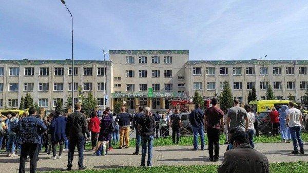 В отношении директора гимназии №175 в Казани возбудили уголовное дело